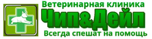 www.vetchip.ru